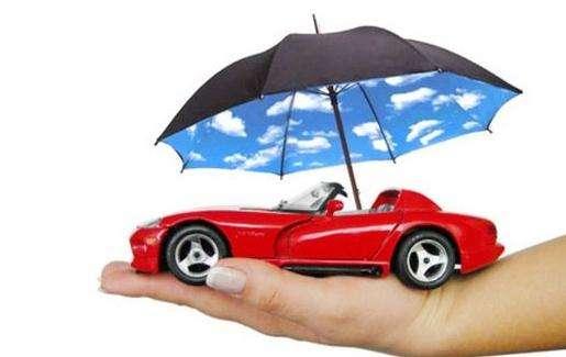 国庆假期保险成游客标配 境内保险订单占比超六成