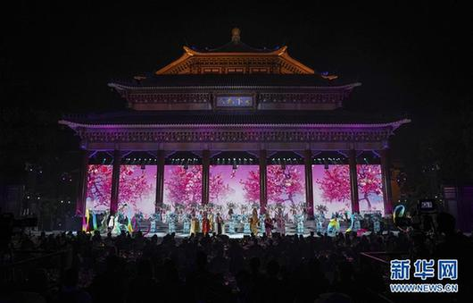 2017年廣州《財富》全球論壇舉行開幕晚宴及文藝表演
