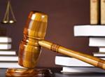 *ST皇台10份上诉判决书被驳回 大股东成老赖