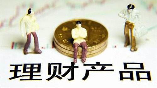 银行理财市场规模达25.86万亿元