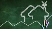一二三线城市1月房价涨幅均扩大