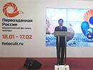 駐俄羅斯大使李輝出席全俄生態藝術節開幕式
