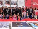 第三屆光影助學工程民族攝影展世紀壇開幕