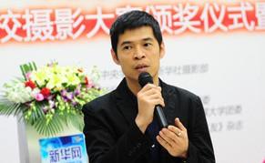 王建華 新華社攝影部高級記者