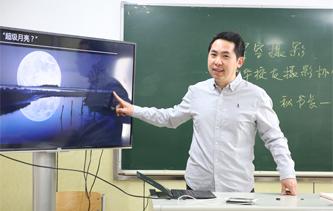 """""""新華攝影進課堂""""為北京四中學生帶來別樣星空攝影課"""