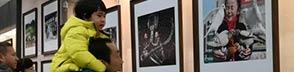 甘肅匯集展出百名攝影師35年優秀作品