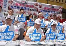 香港需要好普選—香港政改係列網評之一   二