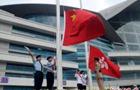 香港回歸18周年 更堅定貫徹落實基本法