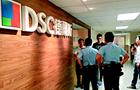 德爾斯倒閉敲響香港零售業警鐘