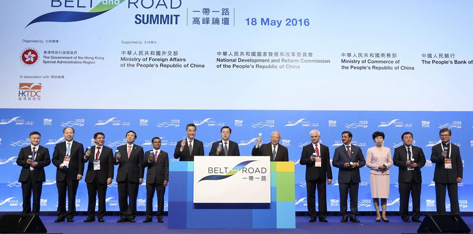"""張德江出席香港""""一帶一路""""高峰論壇開幕式"""