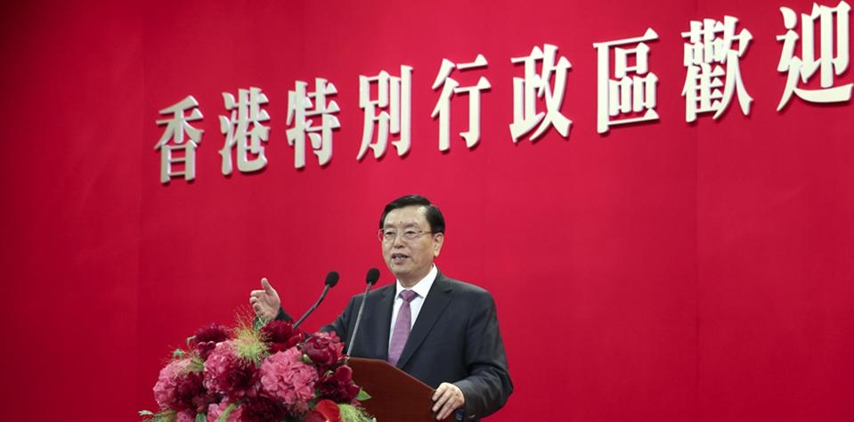 張德江參加香港社會各界歡迎晚宴並發表講話