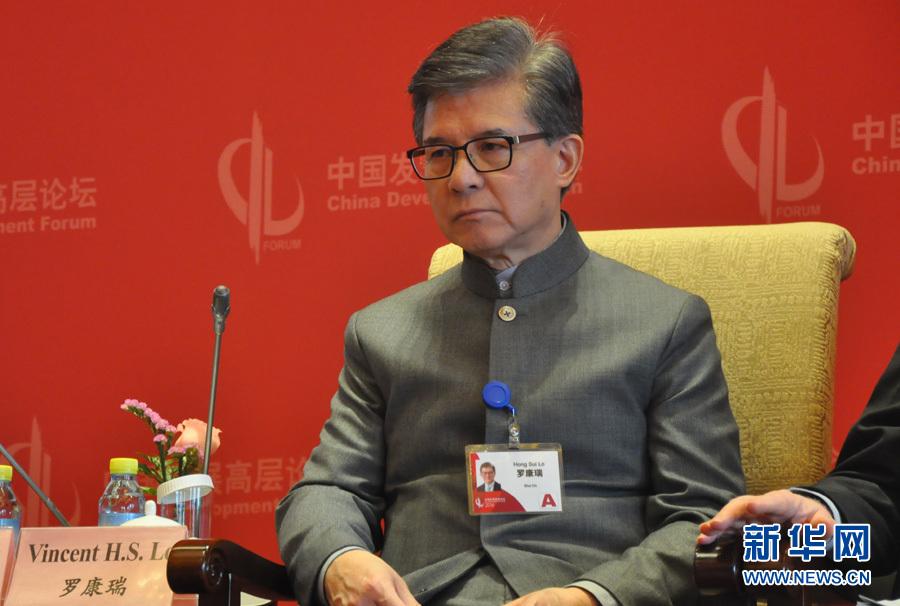 """港貿發局主席:香港可在""""一帶一路""""中扮演重要角色"""