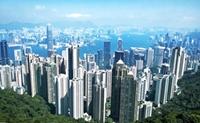"""香港推介""""一帶一路""""交流資助計劃"""