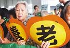 終身年金將助香港迎接高齡社會