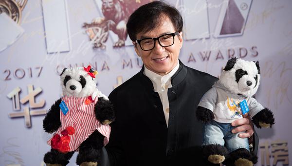 第21屆全球華語榜中榜在澳門舉行頒獎禮