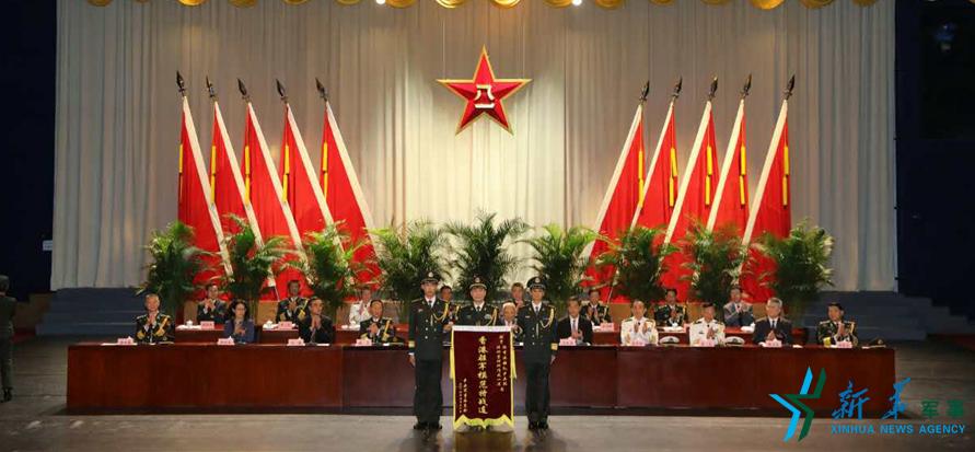慶祝中國人民解放軍進駐香港二十周年
