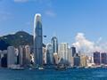"""香港專業界人士:""""一帶一路""""帶來的機遇無限"""