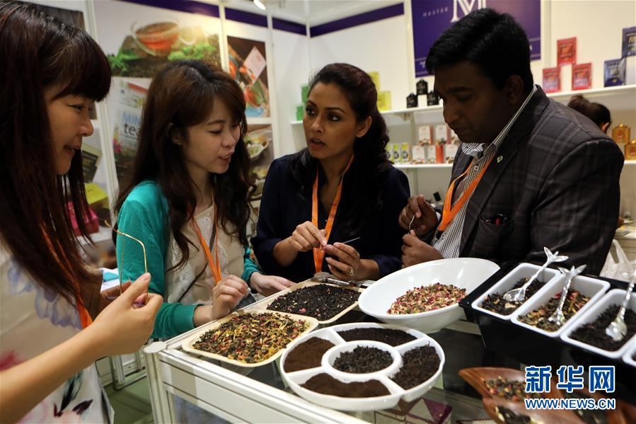 香港舉辦第九屆國際茶展