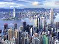 """香港專業人士探索""""一帶一路""""下的前海機會"""
