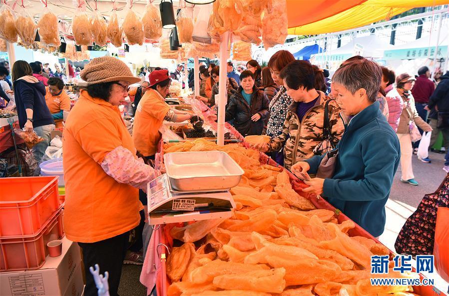 香港舉辦漁農美食嘉年華 展出本地優質漁農産品