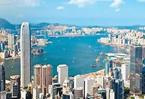 """香港以務實行動謀求""""一帶一路""""建設更積極角色"""