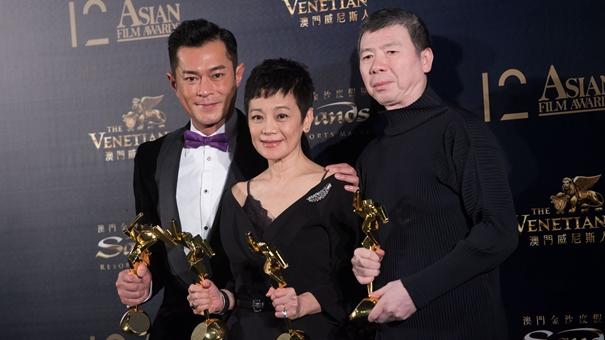 第十二屆亞洲電影大獎頒獎 《芳華》獲最佳電影
