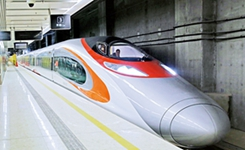 坐高鐵去香港 這個目標不遠了