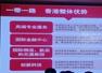 """江西鼓勵企業借助香港優勢開辟""""一帶一路""""沿線市場"""
