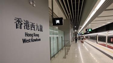 高鐵為香港旅遊業注入新活力