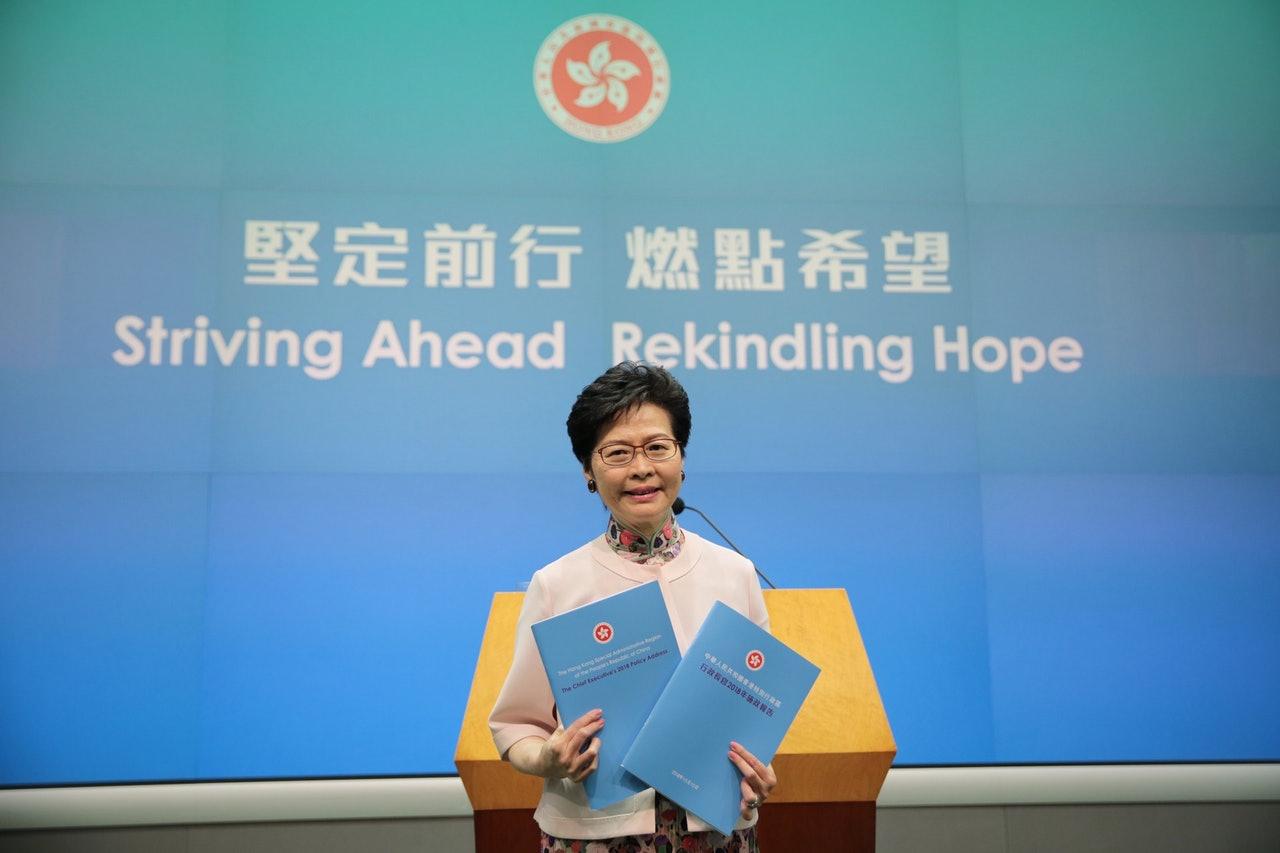 林鄭月娥發表任內第二份施政報告