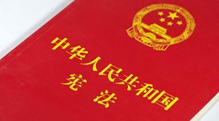香港多舉措推廣憲法和基本法