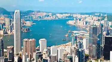 香港金融界吁業界融入國家發展大局