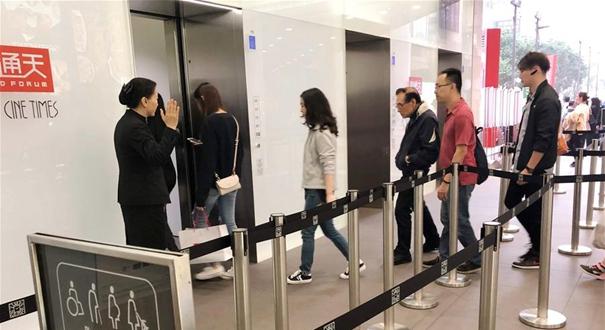"""""""管""""出來的排隊文化——細節之處看香港之一"""