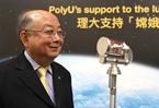 香港科學家容啟亮:登月之路有多長?