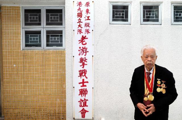 尋訪香港抗戰老兵  (圖)