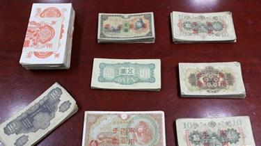 """日本""""軍票""""背後的索賠歷史   (圖)"""