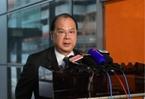 香港特區政府未來10年預計基建投資逾萬億港元