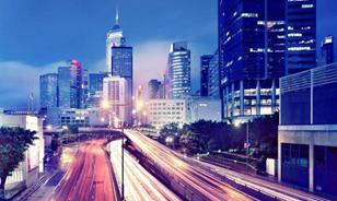 香港未來10年預計基建投資逾萬億