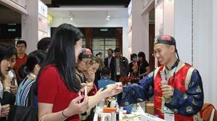 紹興黃酒文化展示活動在港舉行