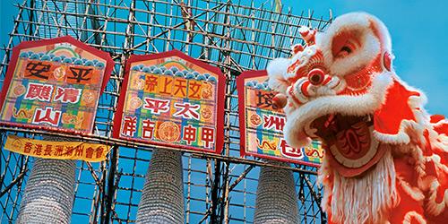 感受香港獨有節慶活動長洲太平清醮
