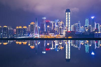重慶成立港澳青年創新創業基地