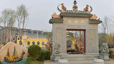 北京世園會澳門園:中西方文化交匯