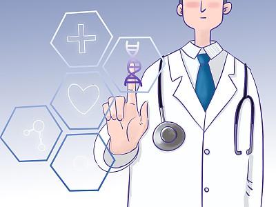 """香港醫務社工:在醫患之間""""搭橋"""""""