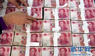 滬股通和深股通投資者可在香港以在岸價兌換人民幣