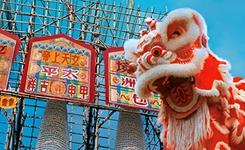 內地與香港共續非遺傳統
