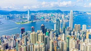 中美經貿關係研討會在港舉行