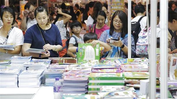 香港書展:三十而立