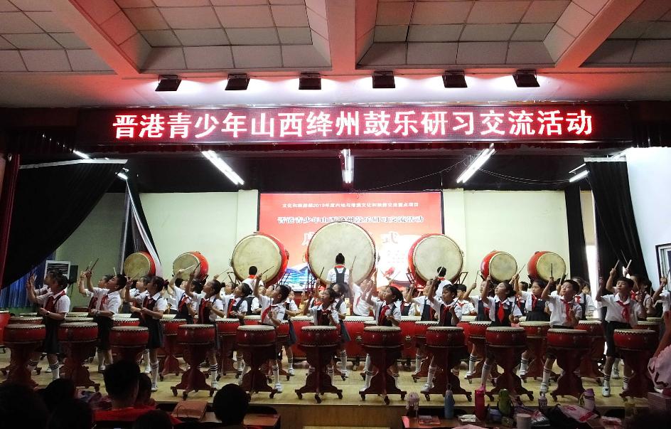 """港青在山西學習千年""""絳州鼓樂"""""""