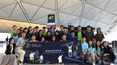 港生共享上海生命科技發展機遇