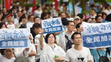 香港警察執法權不容挑戰
